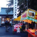 鈴谷のだるま市